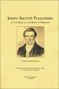 Joseph smith testimony of the book of mormon